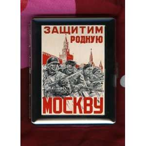 Defend Moscow Russian Soviet WW2 Army Military ID