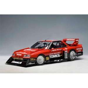 1983 Nissan Skyline RS Turbo Super Silhouette (Late