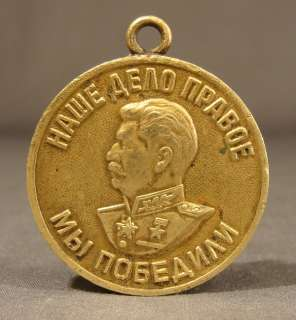 1941 1945 WWII RUSSIAN MILITARY STALIN BUST MEDAL BADGE