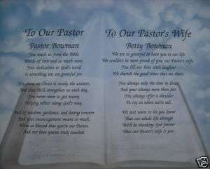 Church Pastor & Wife Personalized Poem Gift Bible Print