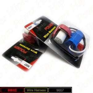 Power 9007 Heavy Duty Ceramic Headlight Wire Harness
