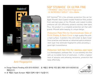SGP STEINHEIL EX ULTRA FINE Anti fingerprint  iPhone 4