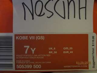 Nike Kobe VII 7 Cheetah Christmas GS Kids size 7Y